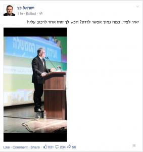 ישראל כץ מגיב ללפיד
